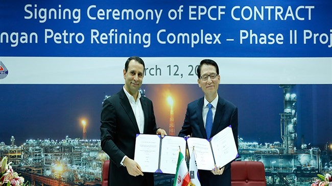 Iranian, South Korean companies sign €3b petrochemical deal