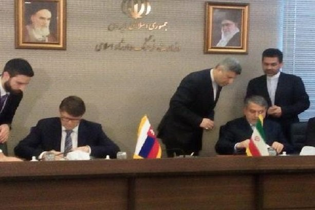 Iran, Slovakia sign MoU on cultural coop.