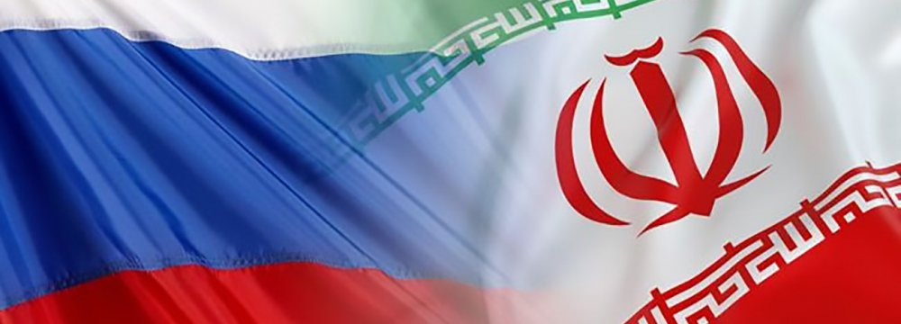 A Financing Deal signed between Iran,Russia
